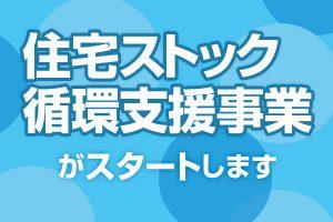 22_img_news1